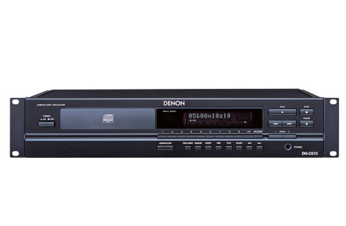 Pro CD/DVD/MP3 player edinburgh
